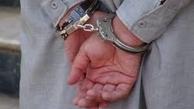 دستگیری کلاهبردار و کشف 8فقره کلاهبرداری در خرمآباد