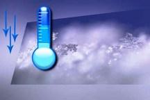 دمای کمینه در هرمزگان 7 درجه کاهش یافت