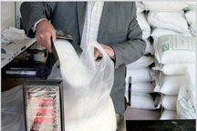 توزیع هزار و 550 تن شکر در استان بوشهر آغاز شد