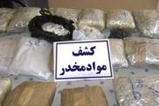 155 کیلو انواع مواد مخدر در پایتخت کشف شد