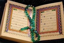 برگزاری فعالیت های قرآنی همزمان با ماه مبارک رمضان در خوی