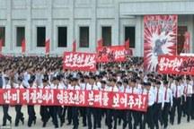 حمایت کره ای ها از اون+ تصاویر