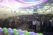 جشن دوباره امید دوباره ایران درخورموج بوشهر برگزارشد