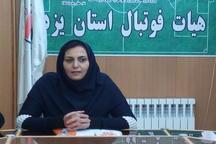 مطالبه راه اندازی لیگ فوتسال بانوان استان یزد نیازمند همکاری  است