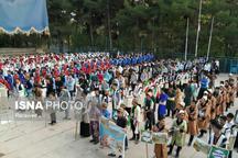 برگزاری بیستمین اردوی ملی دانشآموزان عشایر کشور در نیشابور