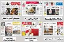عنوان های مطبوعات محلی استان اصفهان در روز دوشنبه 28 فروردین 96