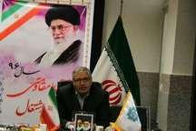 ساعت کاری ادارات امور مالیاتی کردستان همزمان با سراسر کشور افزایش یافت