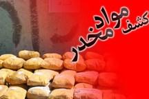 کشف 20 کیلوگرم مواد مخدر در قزوین