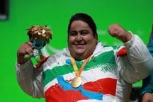 'رحمان' نامزد کمیته ورزشکاران پارالمپیک آسیا شد