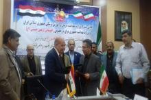 انعقاد تفاهم نامه همکاری وزارت بهداشت ایران و عراق در اربعین 96