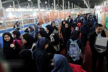 42هزار بازدید با بیش از پنج میلیارد ریال فروش بن در نمایشگاه کتاب گیلان