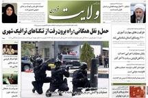 تشکیل 260 هزار پرونده قضایی در استان نگران کننده است