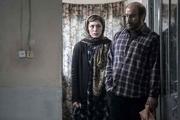 دو جایزه بینالمللی دیگر برای فیلمی با بازی محسن تنابنده