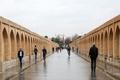 سامانه ناپایدار جوی در اصفهان فعال می شود