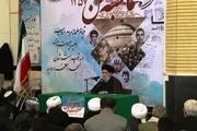 2 بهمن 57 ارومیه نقطه عطف تاریخ مبارزات مردم ارومیه است