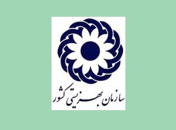 1500 سبد غذایی بین مددجویان بهزیستی سبزوار توزیع شد