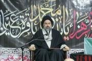 شهداء سند مظلومیت ،عزت و سرافرازی ملت ایران هستند