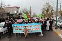 مردم استان اردبیل از بیانیه شورای امنیت ملی و مواضع رییس جمهوری در باره برجام حمایت کردند