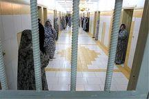 ۲ درصد زندانیان خراسان شمالی زن هستند