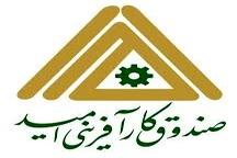 اجرای طرح روستاهای بدون بیکار در حوزه بوم گردی و گردشگری   اشتغالزایی 510 نفر در ده ماهه سالجاری در زنجان