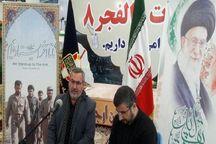 بیش از هزار و ۲۰۰ برنامه طی هفته دفاع مقدس در استان اردبیل برگزار میشود