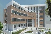 ساختمان مرکزی دانشگاه لرستان بهره برداری شد