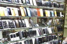 گشتی در بازار موبایل مشهد