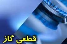گاز مشترکان خیابان قدس تبریز فردا قطع می شود