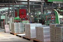 نقش مؤثر ارکان مثلث توسعه اقتصادی در راهاندازی کارخانه کاشی طوس
