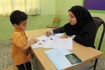 بیش از یک میلیون کلاس اولی در کشور سنجش می شوند