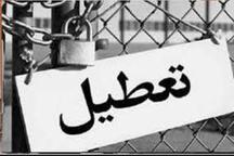 133 واحد پذیرایی در همدان تعطیل شدند