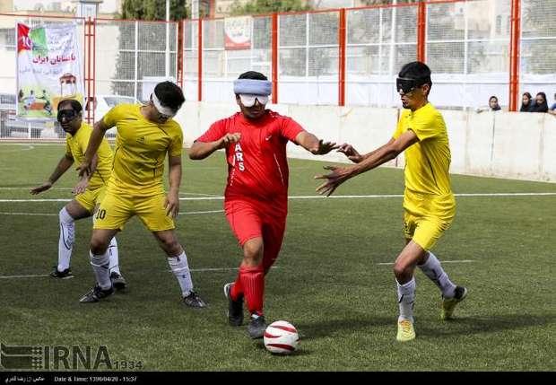 شیراز میزبان مسابقات فوتبال نابینایان کشور شد
