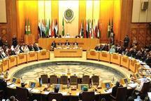 دبیرکل اتحادیه عرب: آمریکا قصد مشروعیت بخشی به اشغال فلسطین را دارد