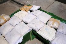 14 کیلوگرم مواد مخدر در ارومیه کشف شد