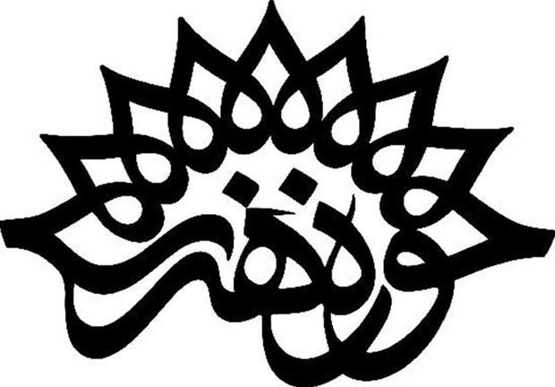 هنرمندان سمنانی به جشنواره شعر و داستان سوره راه یافتند