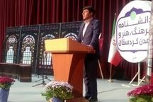 پروژه دانشنامه میراثی ماندگار از فرهنگ کردستان