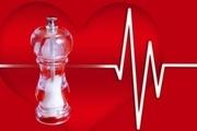 حذف نمک از سفره غذایی 30 درصد از موارد پرفشاری خون را می کاهد