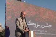 برگزیدگان مسابقه بزرگ قرآنی تجلیل شدند