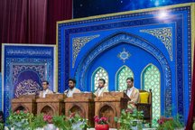 ویژه برنامه های هفته قرآن و عترت استان بوشهر آغاز شد
