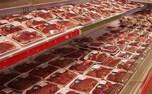 ماجرای گوشت عجیب 900 هزار تومانی!