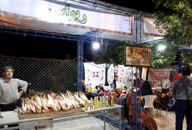جشنواره ریواس در خرو نیشابور برگزار شد
