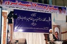 جمهوری اسلامی ایران در جهان به قدرت بزرگ تبدیل شده است