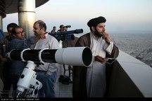 رویت هلال ماه مبارک رمضان غروب جمعه در برج میلاد تهران