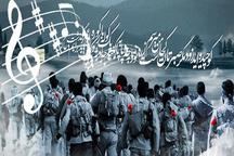 دو اثر موسیقی دفاع مقدس در همایش خادمین شهدا رونمایی شد