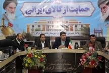 جلسه هماهنگی مبارزه با قاچاق کالا و ارز شهرستان دشت آزادگان برگزار شد