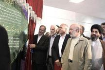خط یک متروی اصفهان به بهره برداری رسید