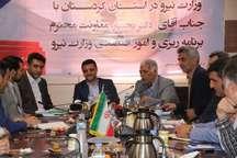 سالانه 9هزار میلیارد ریال پروژه در صنعت آب و برق کردستان اجرا می شود