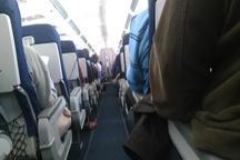پرواز تهران یاسوج در فرودگاه شیراز به زمین نشست
