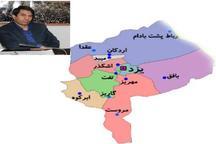 معاون استاندار: استان یزد، شرایط و ظرفیت افزایش دو تا سه نماینده دیگر را دارد