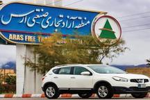 صدور مرخصی خودروهای پلاک ارس آغاز شد